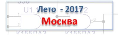 Подробная информация Москва