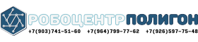 Логотип Робоцентра Полигон