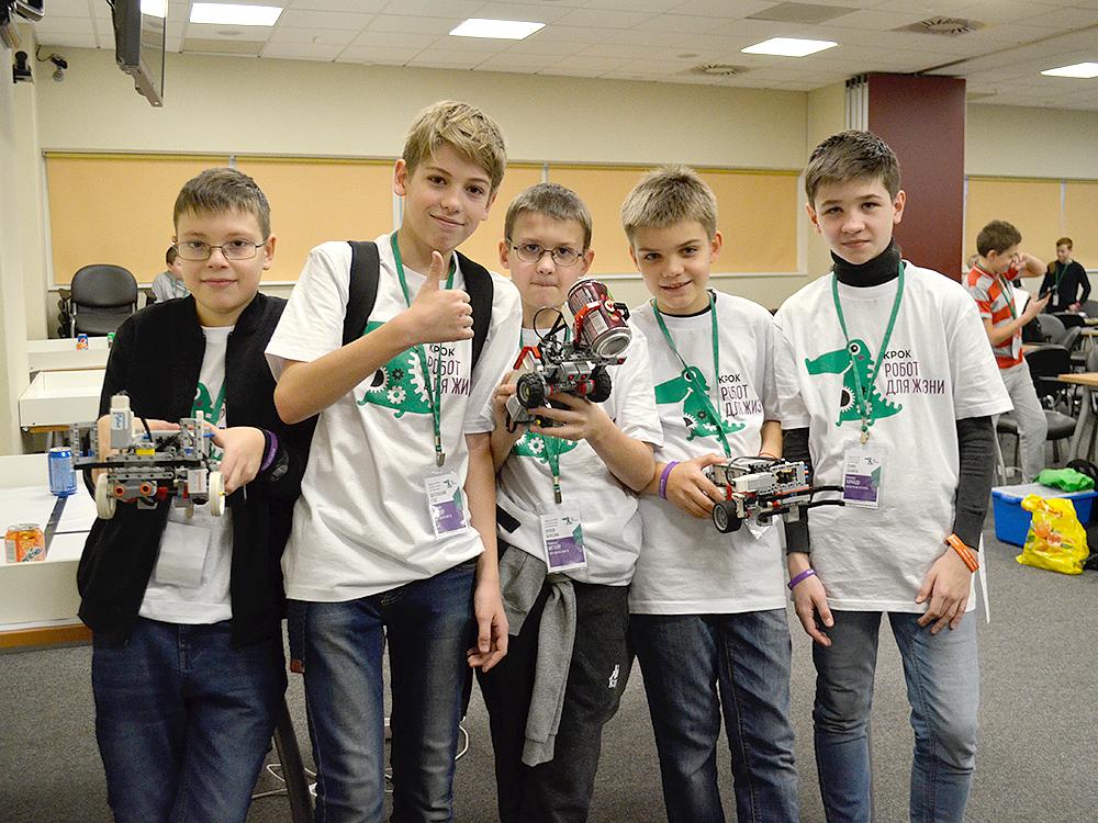 Первенство КРОК по робототехнике для школьников Робот для жизни - 2018