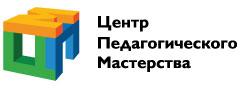 Центр педагогического мастерства