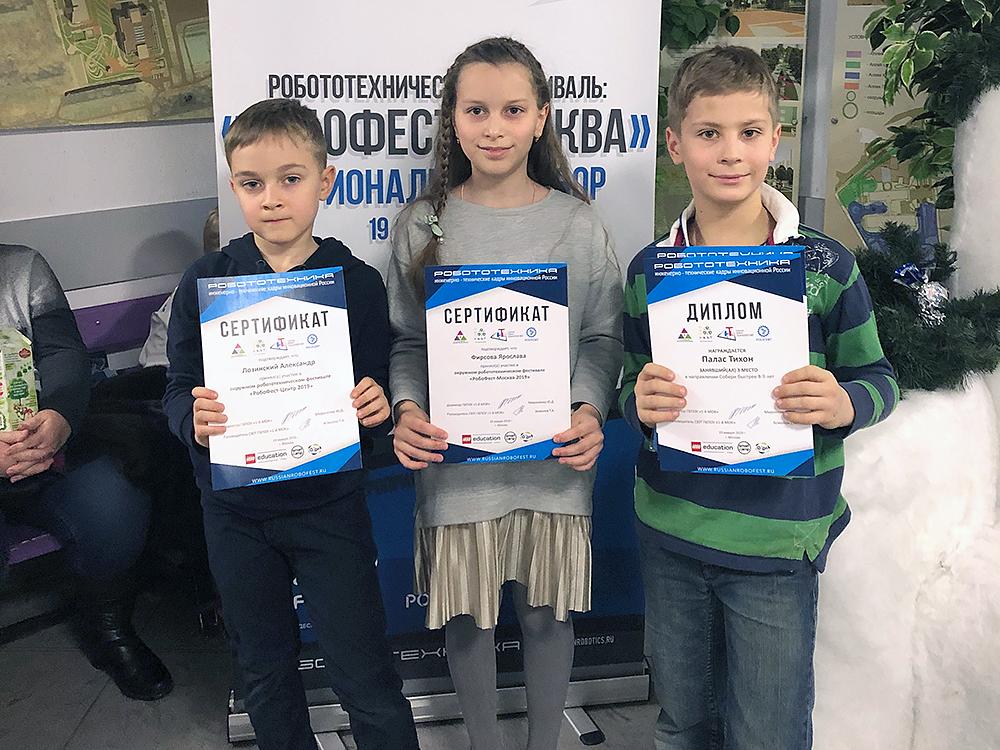 Успешное выступление учеников Робоцентра Полигон на Робофест-Москва 2019