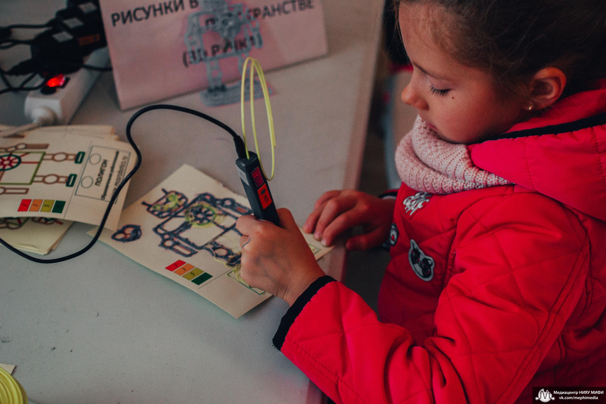 Робоцентр Полигон на фестивале От сердца к сердцу