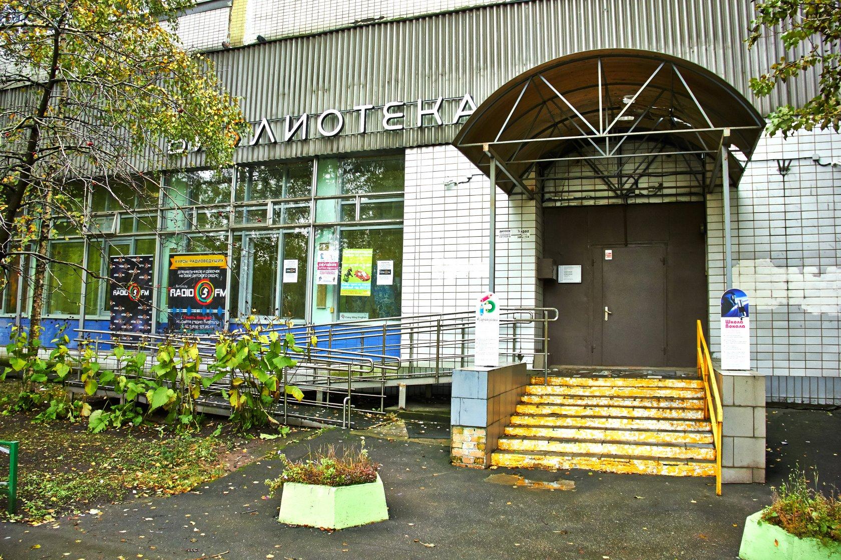 Робоцентр Полигон в Алтуфьево