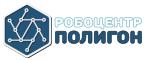 Робоцентр Полигон