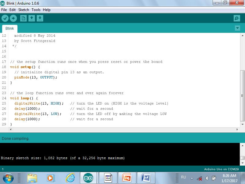 Загрузка программы-примера на Arduino