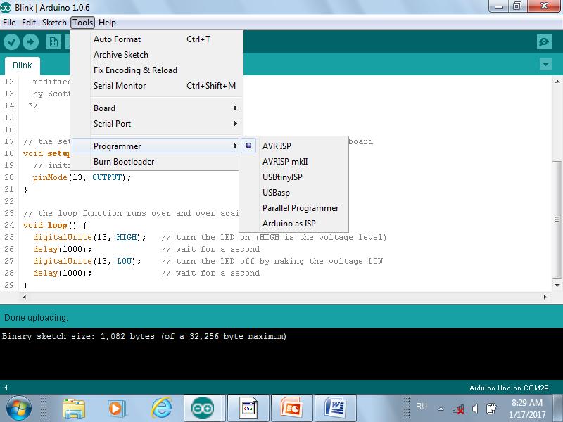 Начало работы с системой Arduino